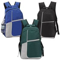 "17"" School Backpack - Multiple Pockets - Padded Back Panel"